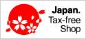 japan.tax-free