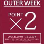 foyerouterweek171029