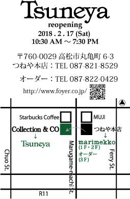 11-reopening-map